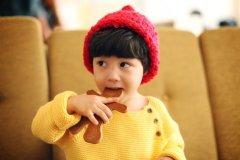 Sung Yu Chan